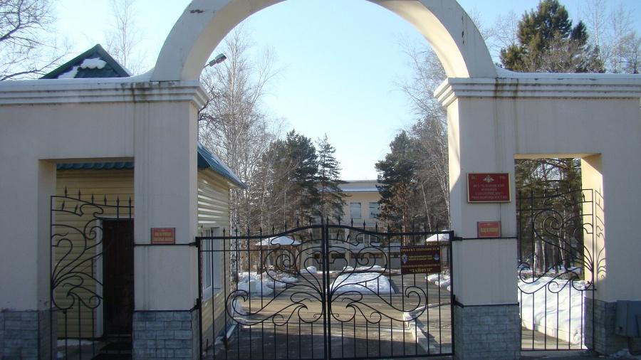 Хабаровский военный санаторий Дальневосточного военного округа