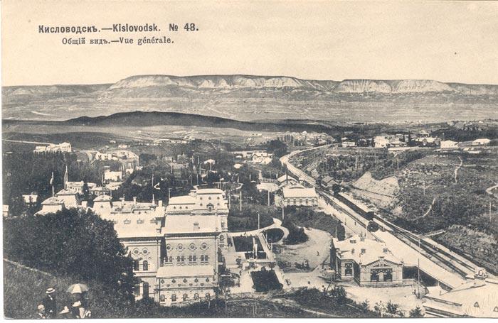 История Кисловодска