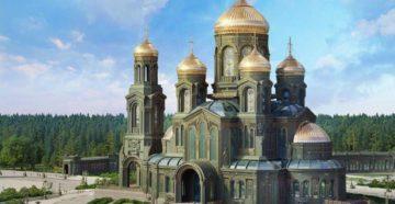 """5 фактов о главном храме России в парке """"Патриот"""": где строится, официальный сайт, фото"""