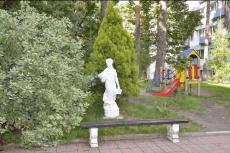 """Санаторий """"Светлогорский"""""""