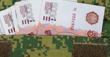 Как сделать расчет денежного довольствия военнослужащего в 2019 году - сколько платят