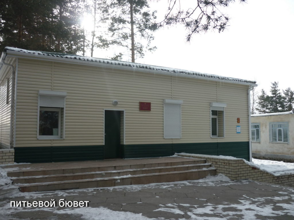 """Военный санаторий """"Дарасун"""" в Забайкальском Крае: официальный сайт, цены, фото, отзывы"""
