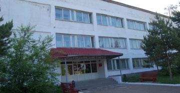 """База отдыха """"Байкал"""" МО РФ: официальный сайт, цены, фото и видео, отзывы"""