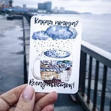 Сувениры во Владивостоке
