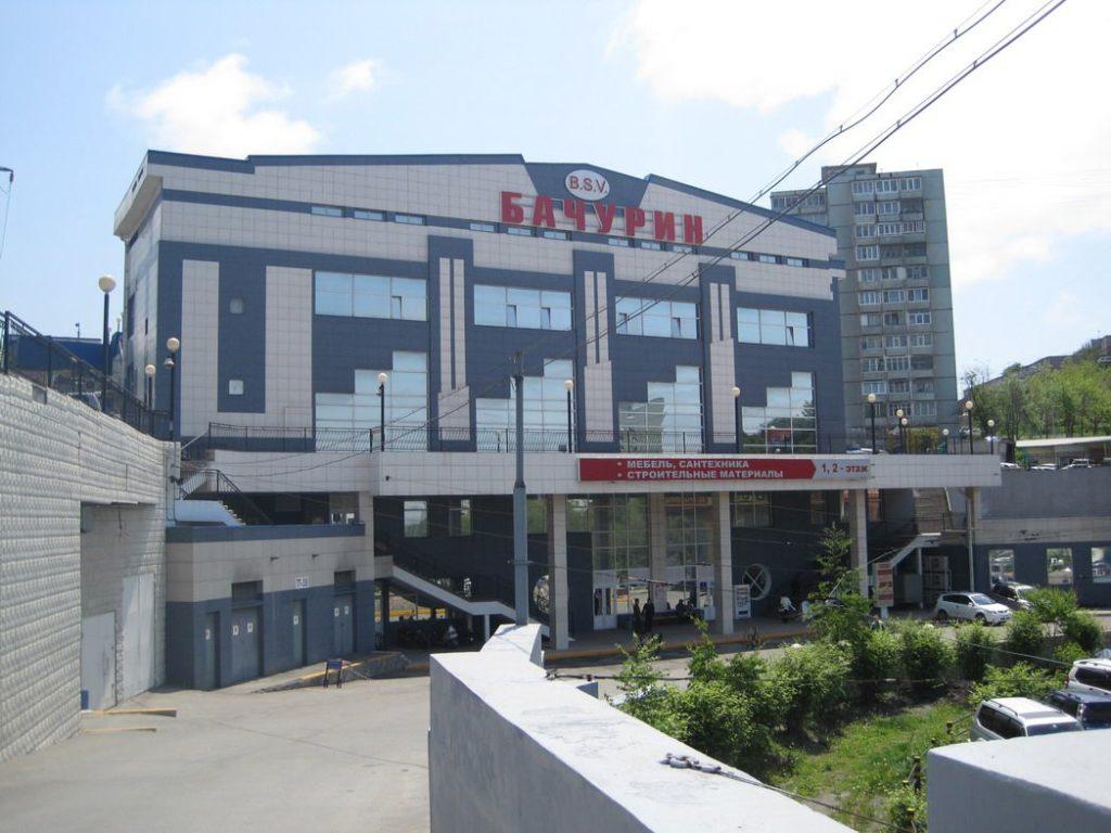 ТЦ «Бачурин» во Владивостоке