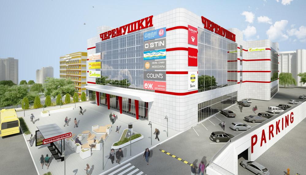 """Торгово-развлекательный центр """"Черемушки"""" во Владивостоке"""