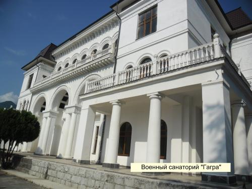"""Корпус Военного санатория """"Гагра"""" в Абхазии"""
