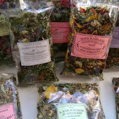 Травяные чаи из Кисловодска