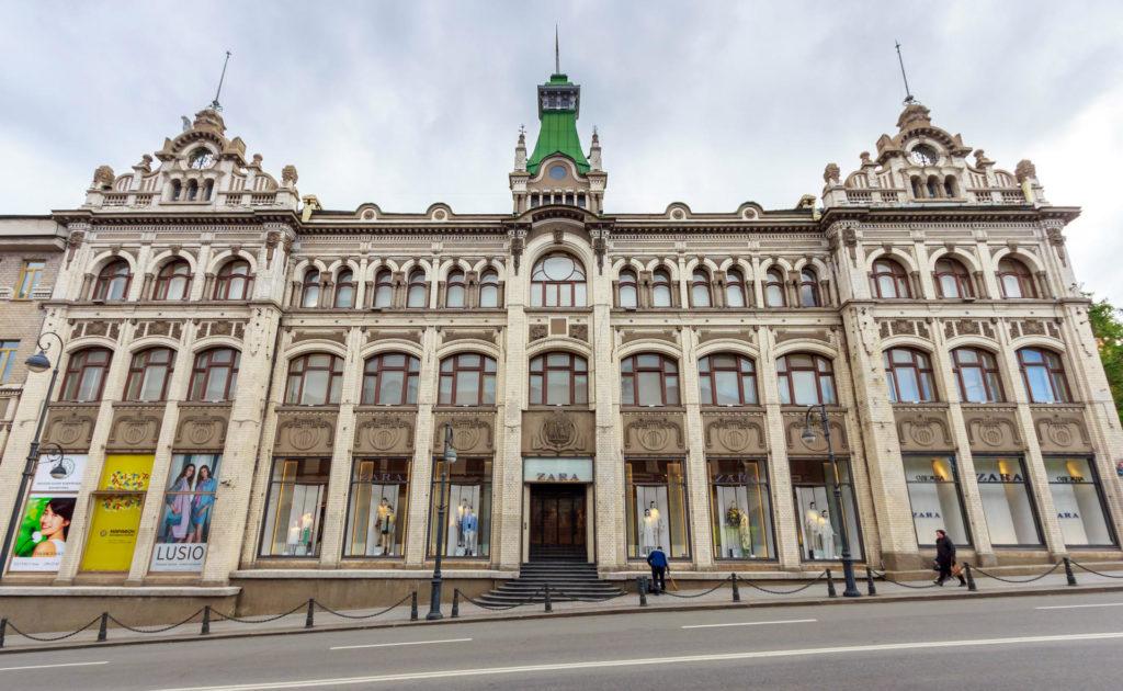 Владивостокский ГУМ - где купить сувениры и украшения во Владивостоке