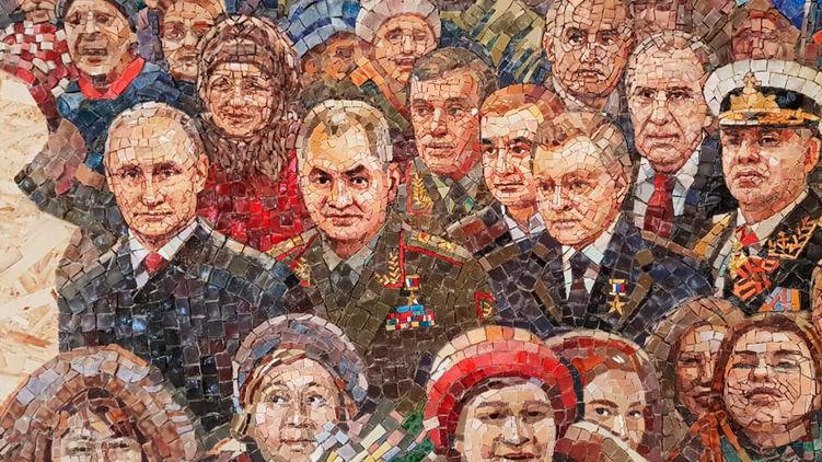 Мозаики с Путиным в храме Министерства обороны в парке Патриот