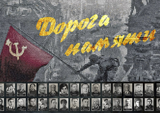 """Миллионы фотографий участников войны в музейном комплексе """"Дорога памяти"""""""