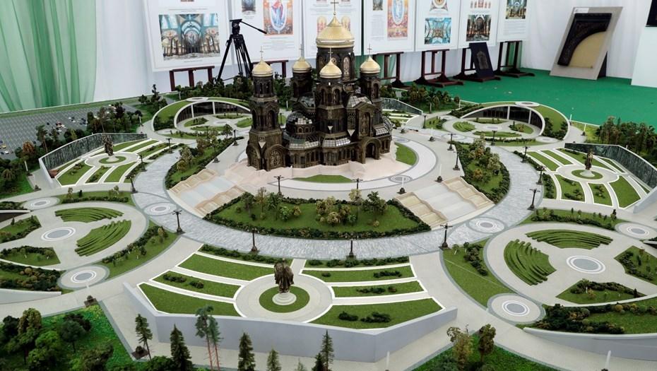 Макет Главного храма Военных сил России