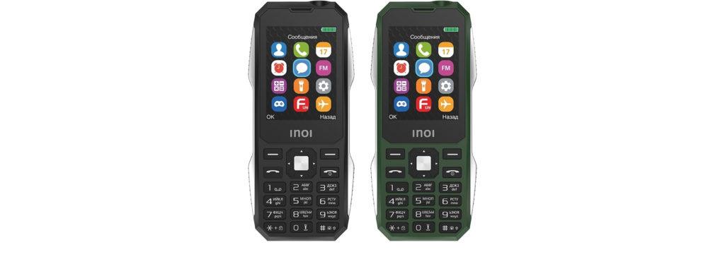 Телефон для военнослужащих