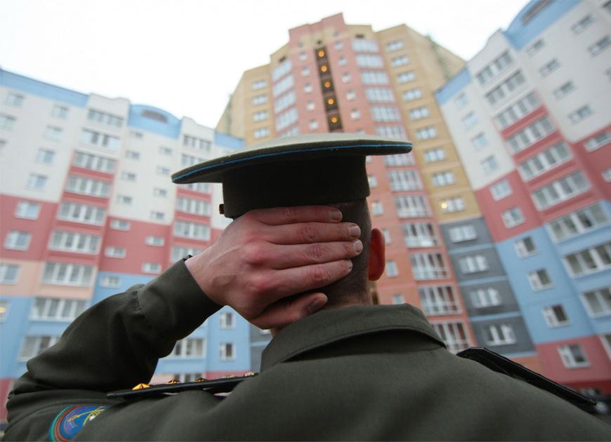 Что такое военная ипотека и ее отличия от обычной ипотеки