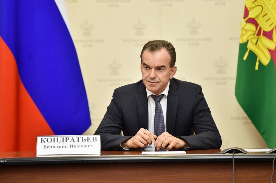Губернатор Краснодарского края открывает санатории