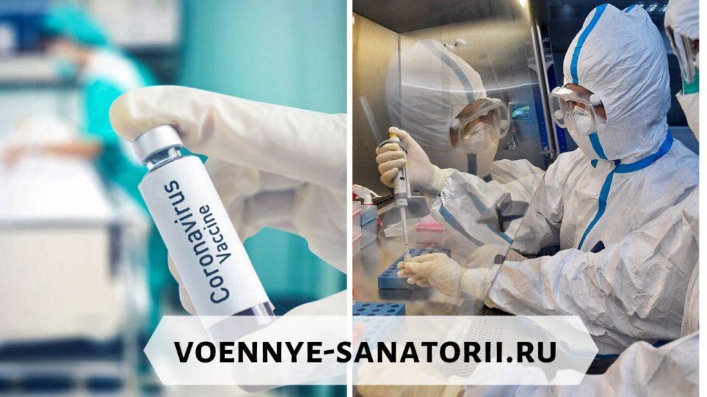 Отечественная вакцина: как проходят испытания
