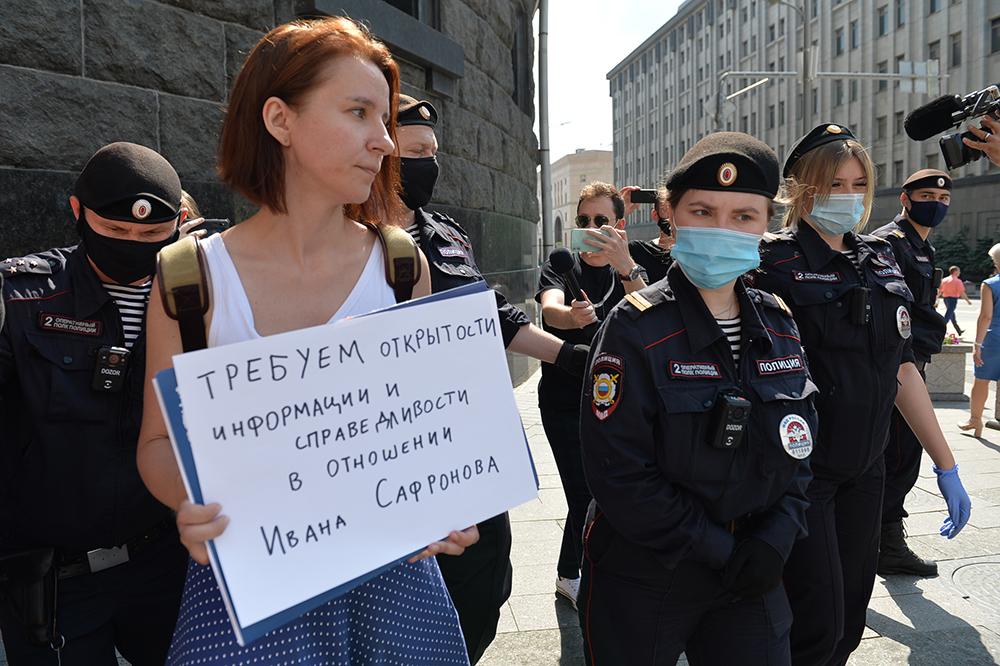 Митинг в поддержку Ивана Сафронова