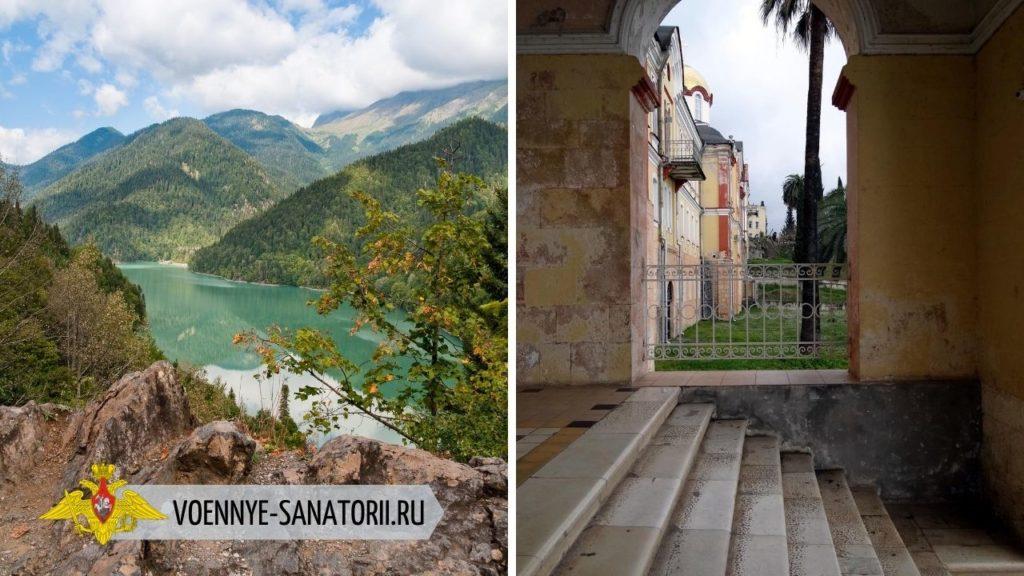Отдых в Абхазии в сентябре 2020