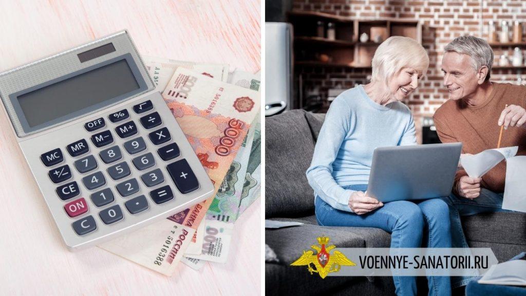 Недоплатили пенсию — куда обращаться