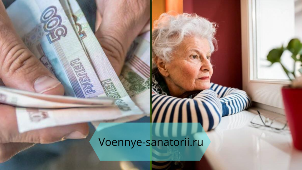 2000 пенсионерам за самоизоляцию