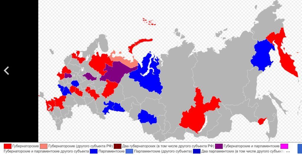 Выборы 13 сентября - в каких регионах пройдут