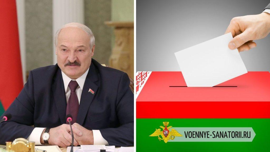 Когда инаугурация президента Беларуси