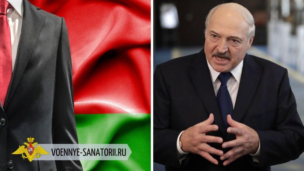 Когда будет инаугурация Лукашенко в 2020 году
