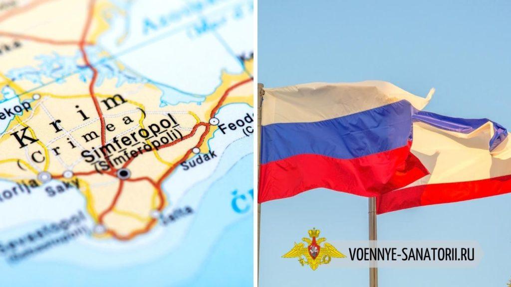 Кто признал Крым российским на сегодня