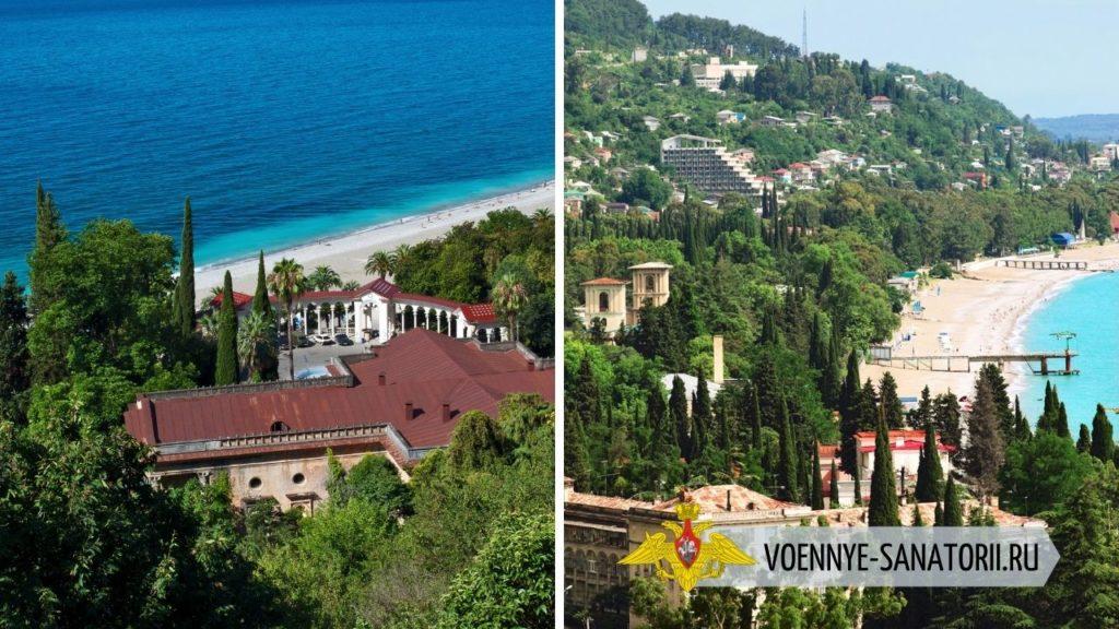 Отзывы об отдыхе в Абхазии осенью 2020 года