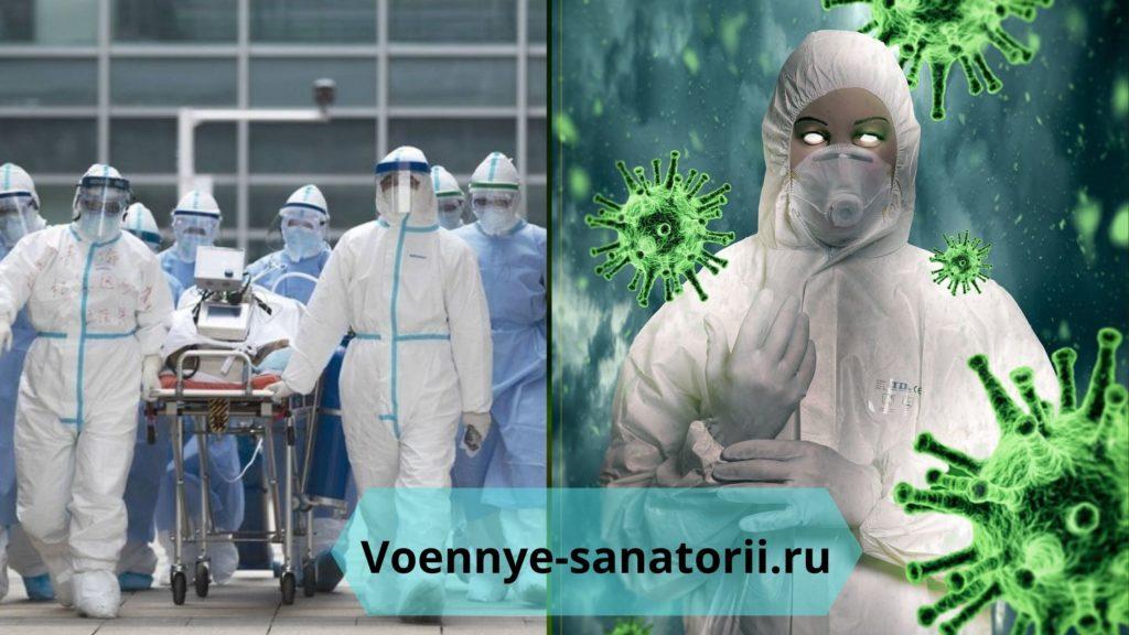 когда закончится пандемия