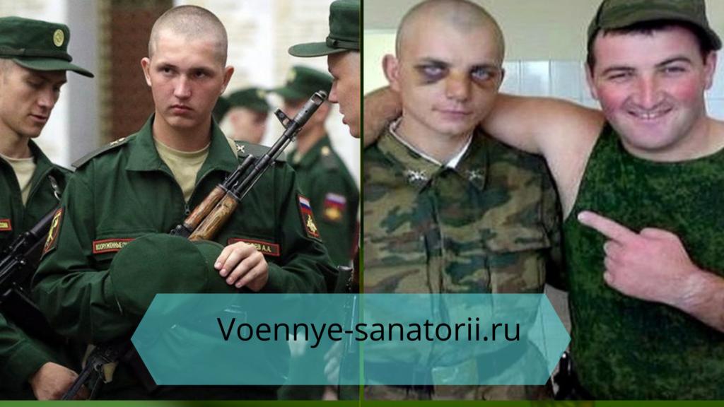 дедовщина в армии 2020 год