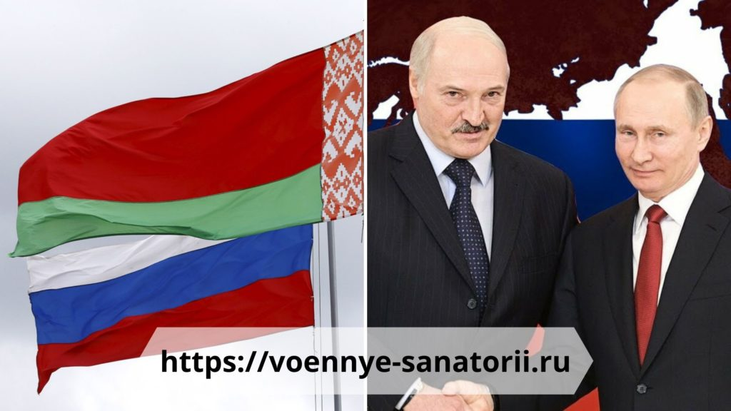 Белоруссия может войти в состав России