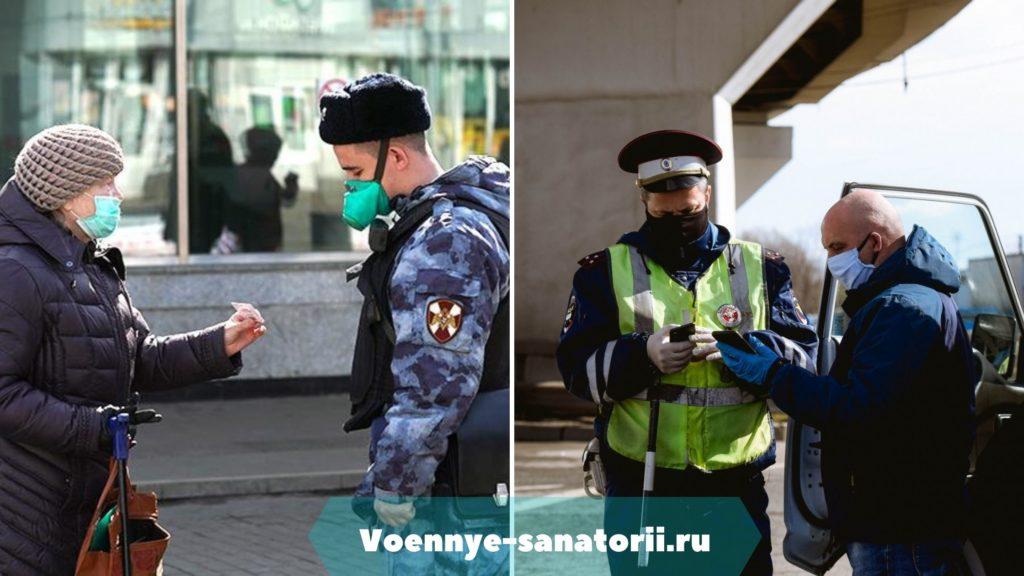 пропуска в москве в октябре 2020