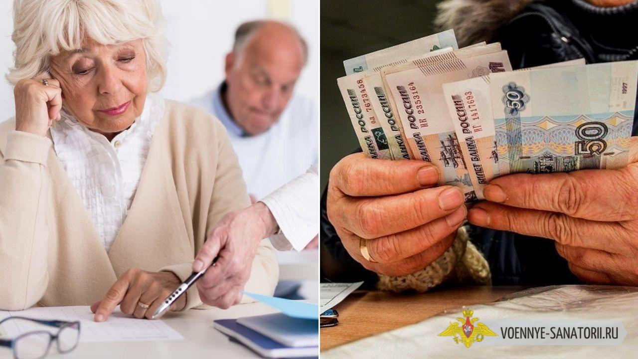 Будет ли повышение трудовых пенсий с 1 ноября 2020 года