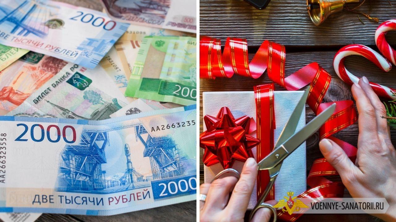 Будет ли выплата 10000₽ в декабре малоимущим и детям