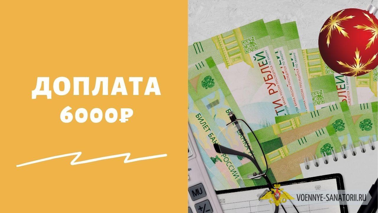 Пенсии проиндексируют с 1 января 2021 года в России