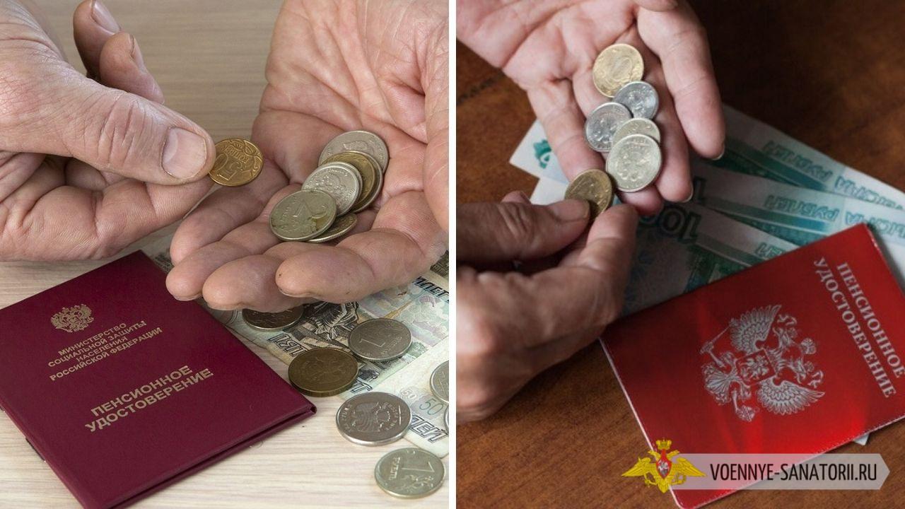 Выплаты неработающим пенсионерам в 2021 году: официальная информация