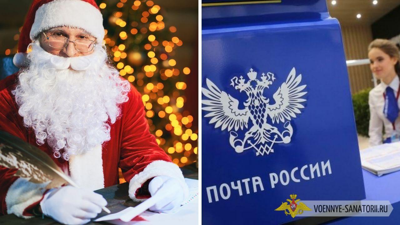 До какого числа работает Почта России в декабре 2020 года