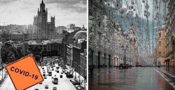 Закроют ли Москву в декабре на карантин из-за Ковида