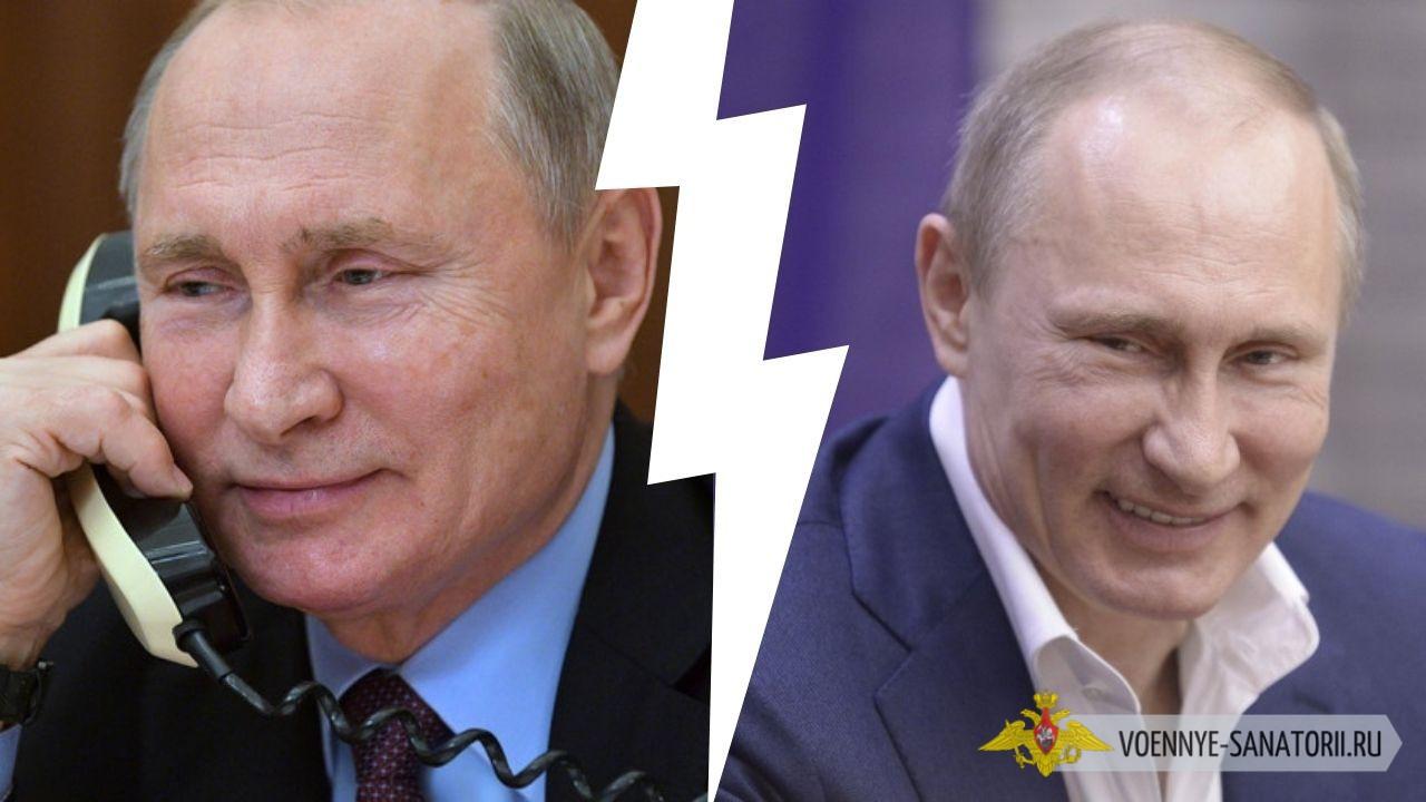 Когда президент Владимир Путин покинет свой пост и кто придет на замену