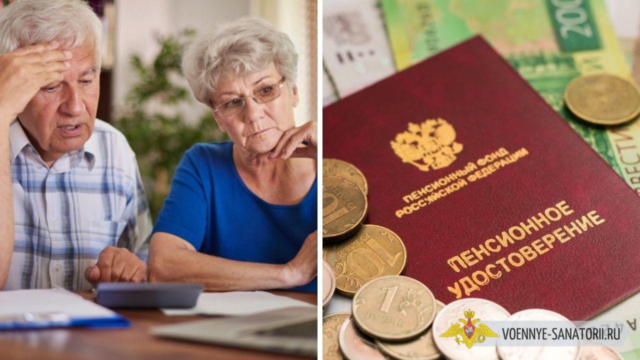 Доплаты пенсионерам в декабре 2020