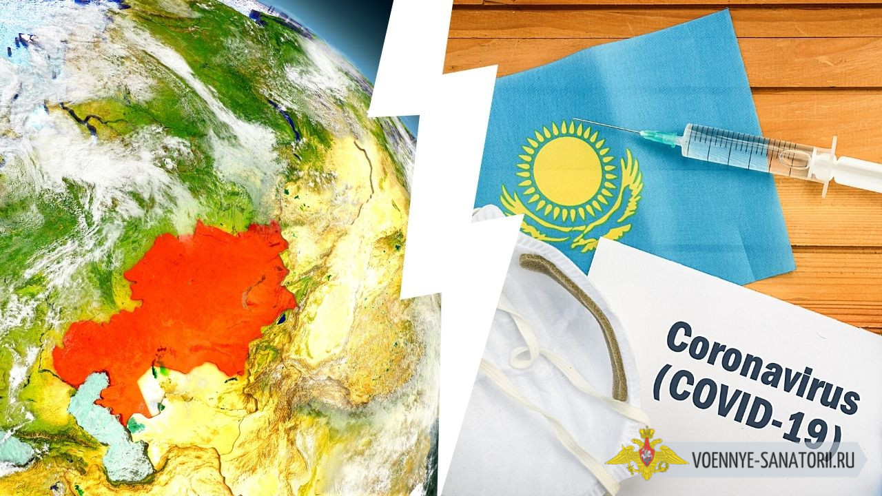 границы с казахстаном 2021