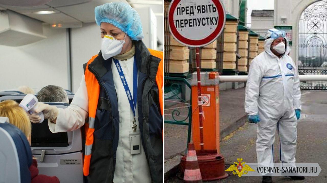 Когда Украина откроет границы с Россией в 2021 году
