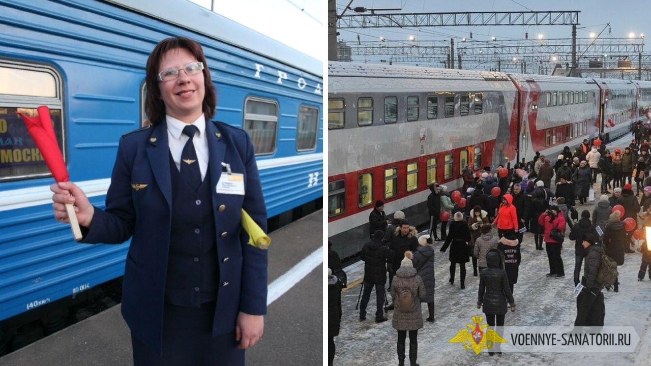 Белорусская железная дорога продолжит дальнейшее взаимодействие с РЖД по постепенному восстановлению графика движения международных поездов