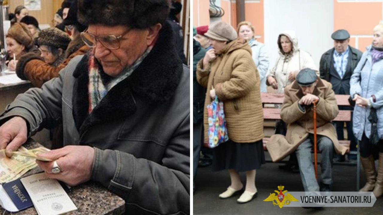 Увеличение среднего размера пенсии до 22 000 рублей обсуждается