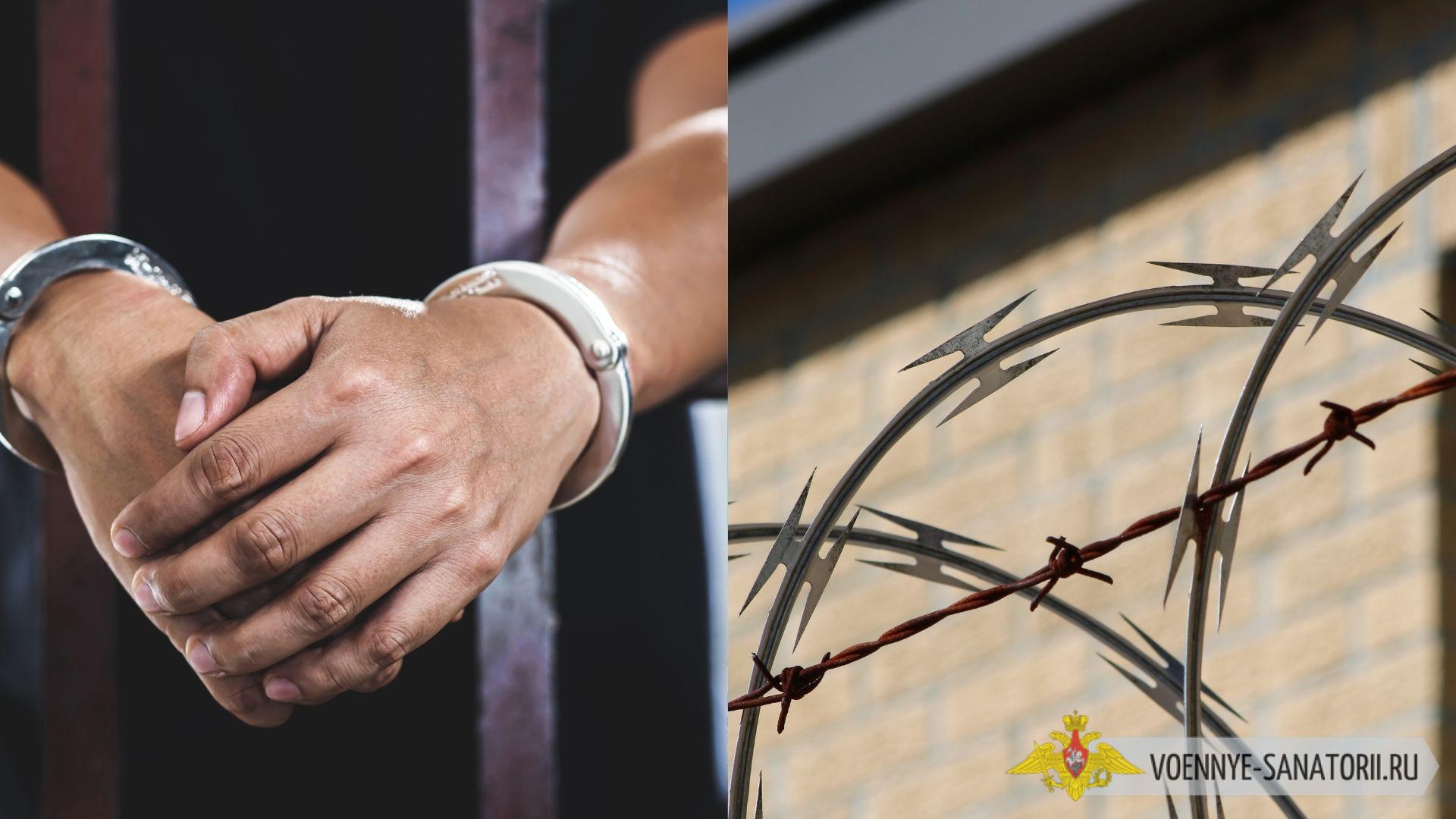 Каким категориям заключенных можно рассчитывать на амнистию в 2021 году и будет ли она вообще