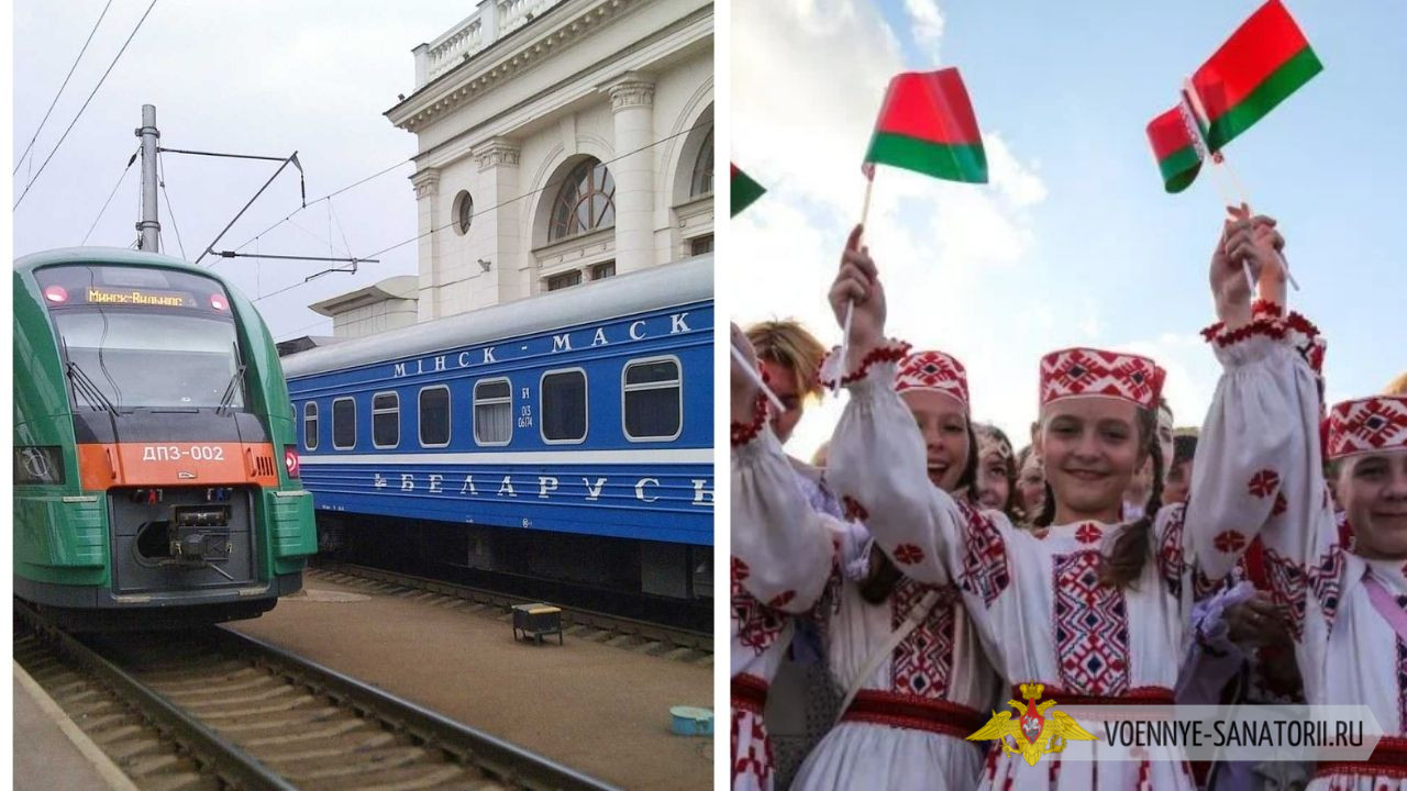 С 8 февраля по железной дороге можно попасть в Беларусь без ограничений