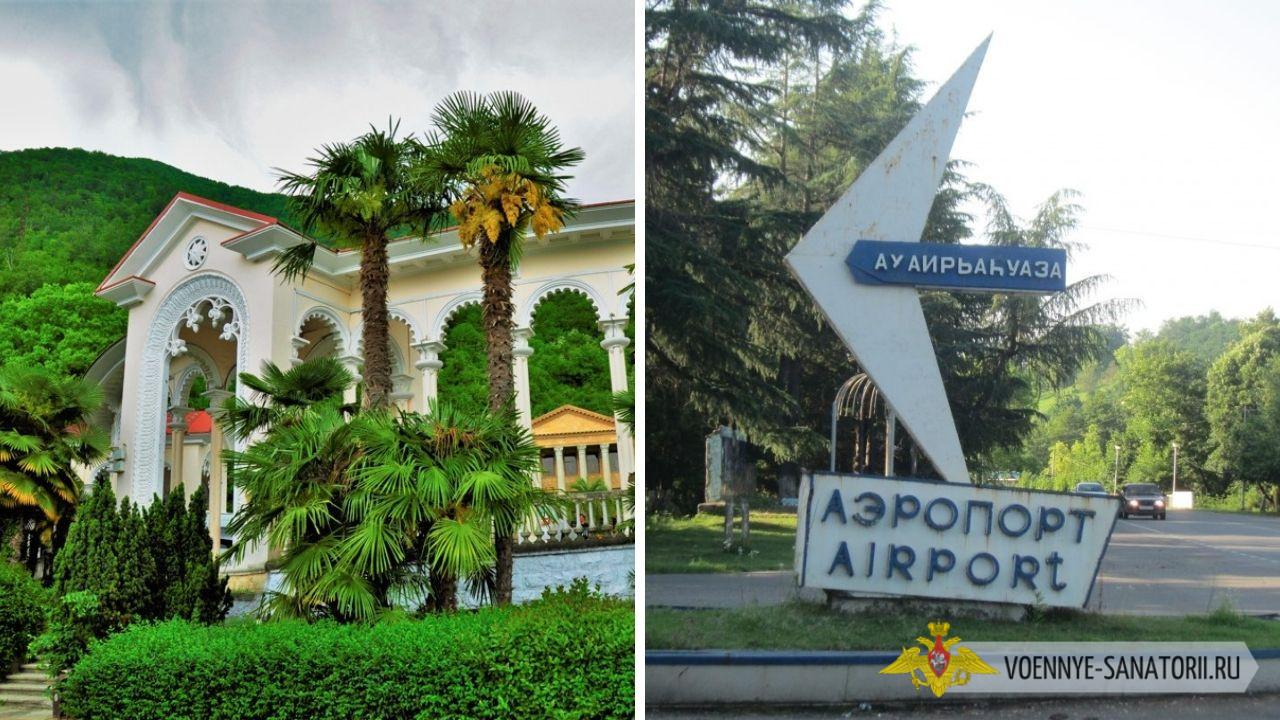 Аэропорт в Абхазии планируется открыть к 2024 году