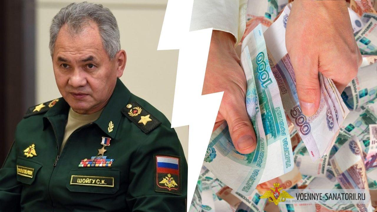 Последние новости о повышении зарплат военным РФ в октябре 2021 года