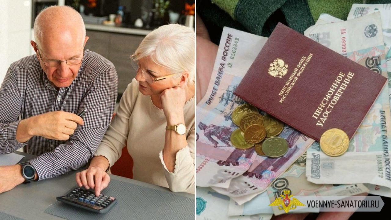 Как оформить выплату пенсионерам по 10000 рублей в августе 2021